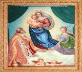 "Оформление вышивки бисером в багет. ""Сикстинская Мадонна"" (икона, Краса i Творчiст, 10610)."